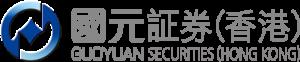 国元证券(香港)